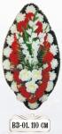 Венок заказной искусственный ВЗ-01 110 см